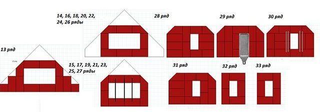 Порядовка углового камина 13-33 ряды