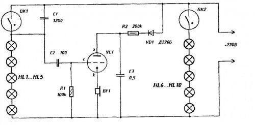 Схема имитатора костра для электрокамина