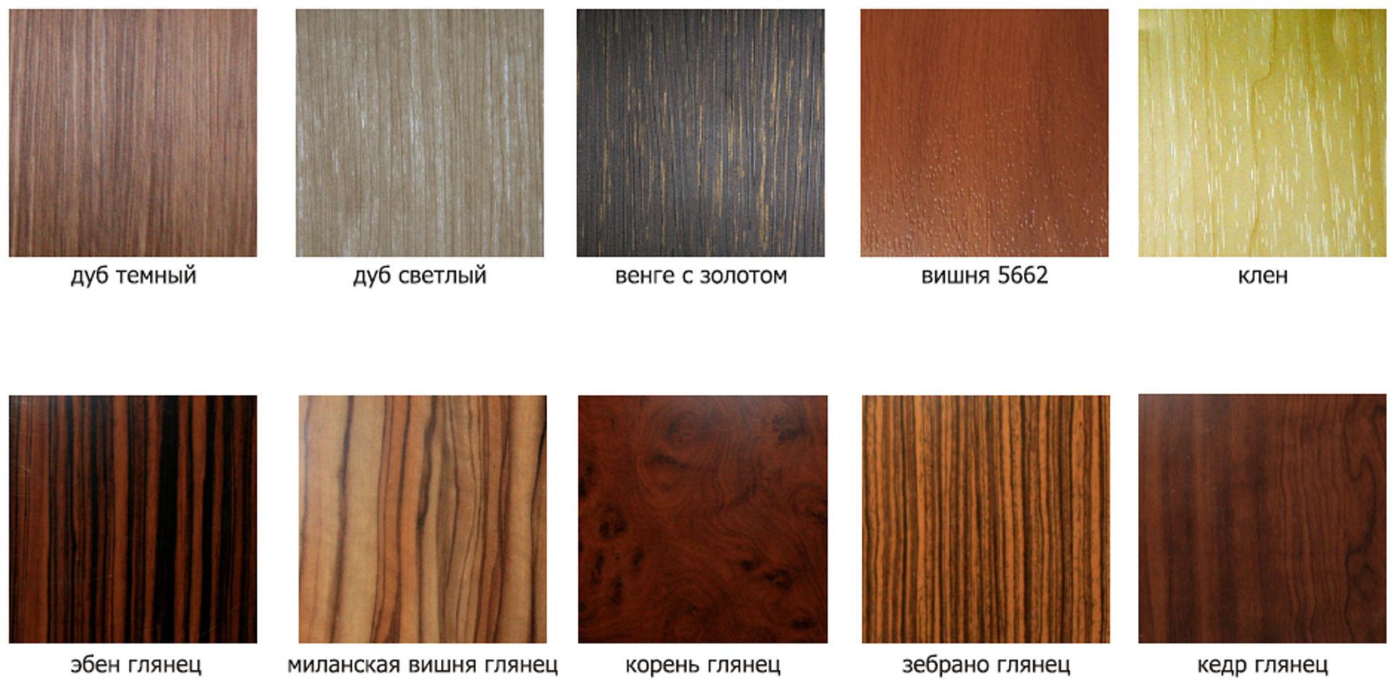 Варианты цвета и рельефа МДФ покрытий