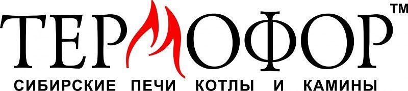 термофор логотип