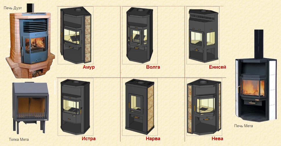 Разнообразие моделей печь-каминов