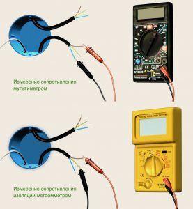 Измерение сопротивления кабелей для водяного теплого пола
