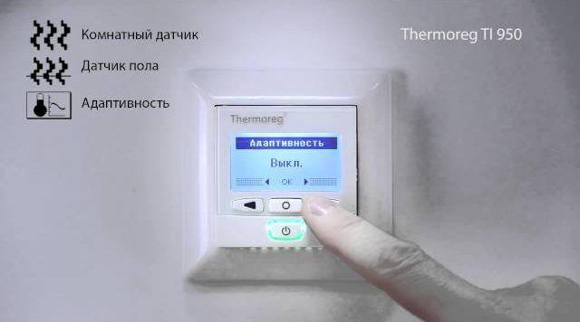 Модель электронного регулятора теплого пола