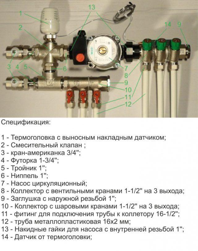 Схема подключения теплого пола с трехходовым краном