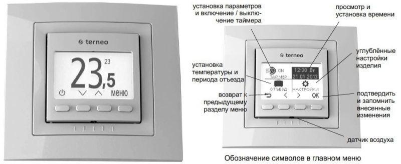 Технический паспорт Terneo Pro