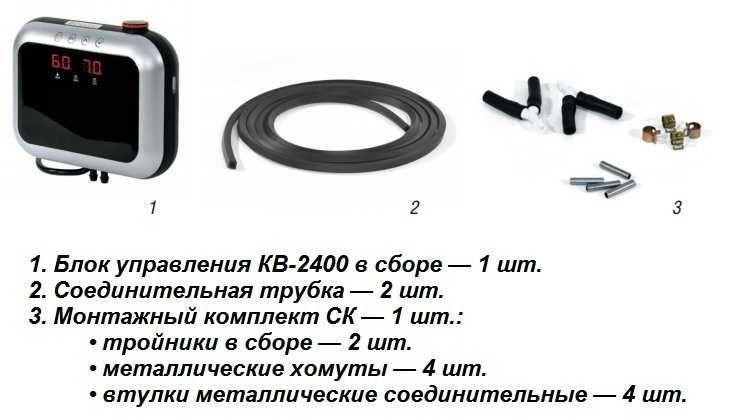 Базовый комплект капиллярного пола UNIMAT AQUA