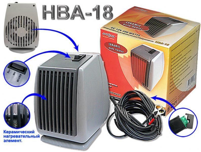 Керамический обогреватель HBA-18