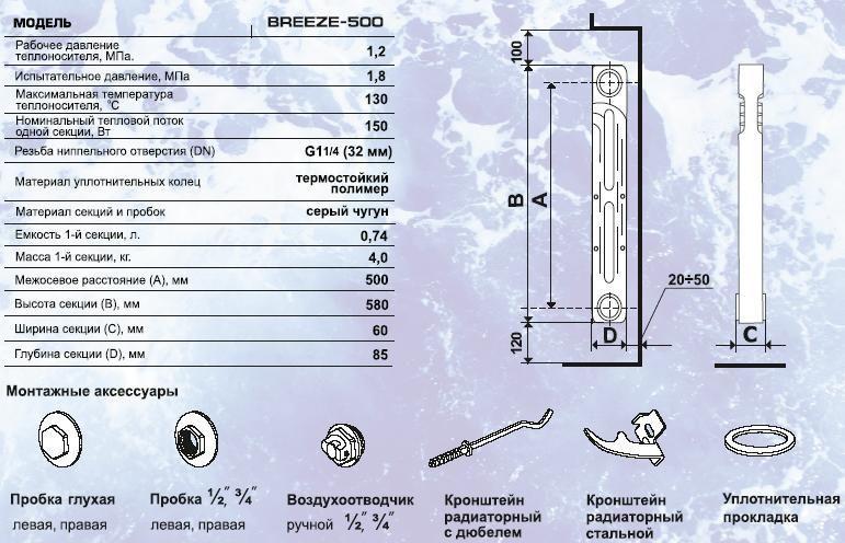 Радиатор отопления чугунный секционный STI