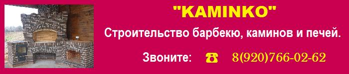 баннер о строительстве каминов в Москве
