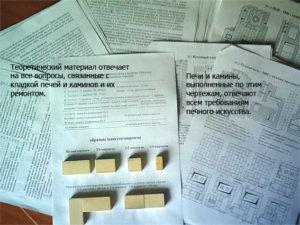 Кладка макета русской печи по чертежам