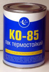 Термостойкий лак КО 85