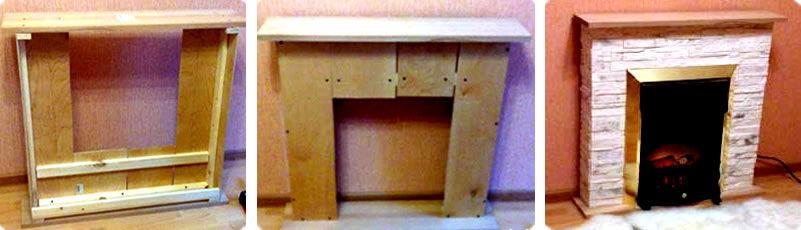 Деревянный портал фальш камина