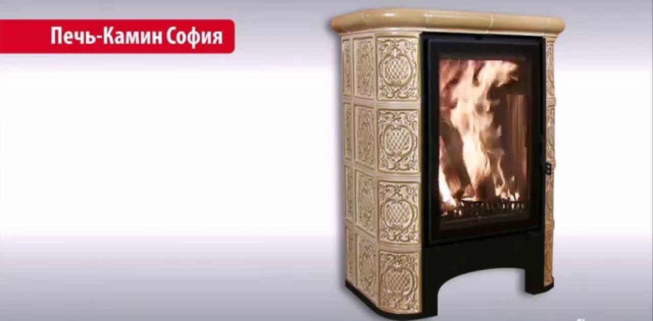 Печь камин Экокамин Sofiya