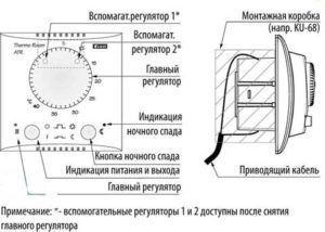 Схема датчика терморегулятора