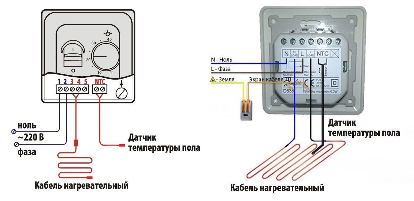 Схема электрического термостата для теплого пола