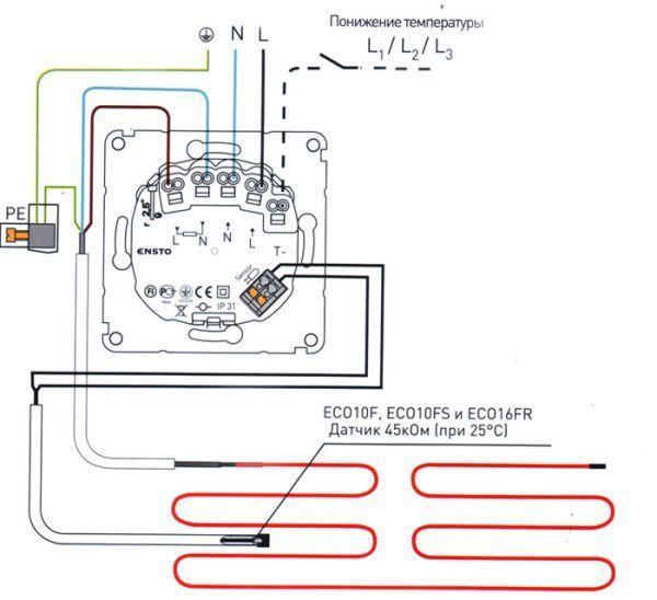 Схема подключения метеодатчика в систему теплый пол