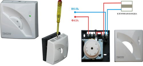 Терморегулятор механический IMIT-TA3n