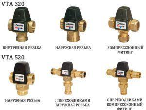 Трехходовые клапаны Esbe модели VTA320