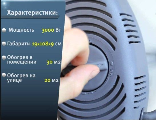 Инфракрасный обогреватель ufo star 3000