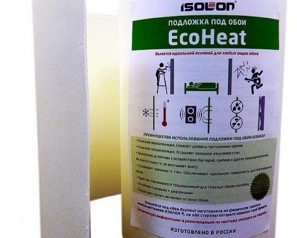 Рулонный изолон EcoHeat