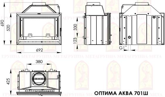 Мета Оптима 701 Аква Ш