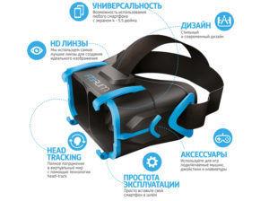 Российский шлем виртуальной реальности - Hi-Tech